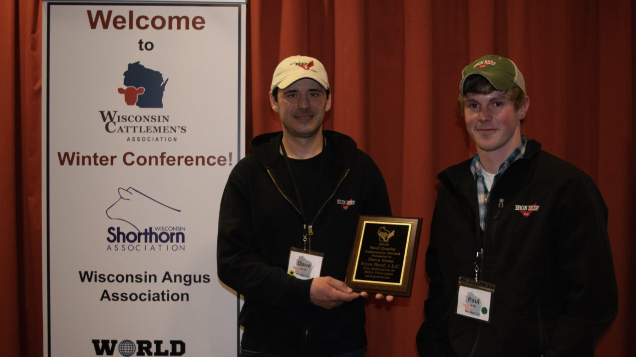 New Beef Quality Assurance Award Goes To Eron From Stevens Point