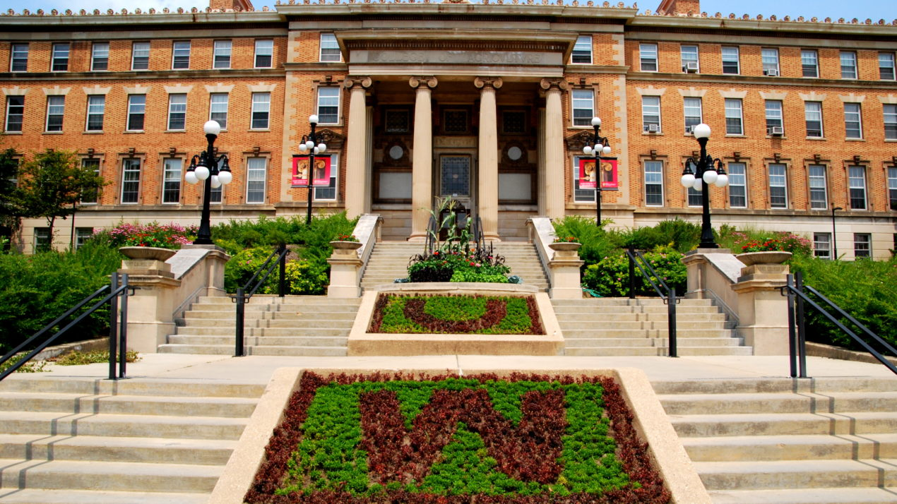 Nomination deadline for UW–Madison CALS Honorary Recognition awards extended to May 8