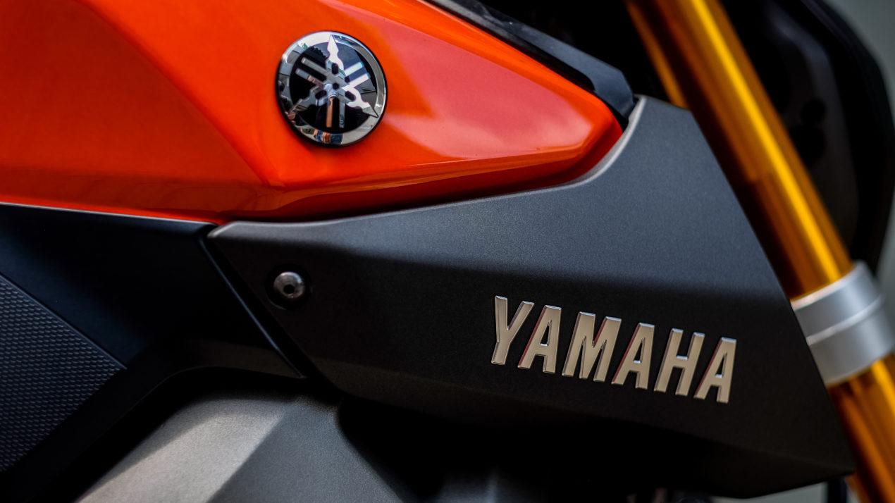WI Farm Bureau Adds Yamaha Discount to Member Benefit Lineup
